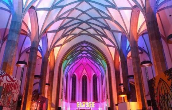 Digital Summit Aachen 2021 - CoOperate or Die !